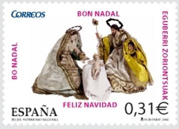 Espagne - Nativité