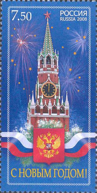 Russie - Bonne année !